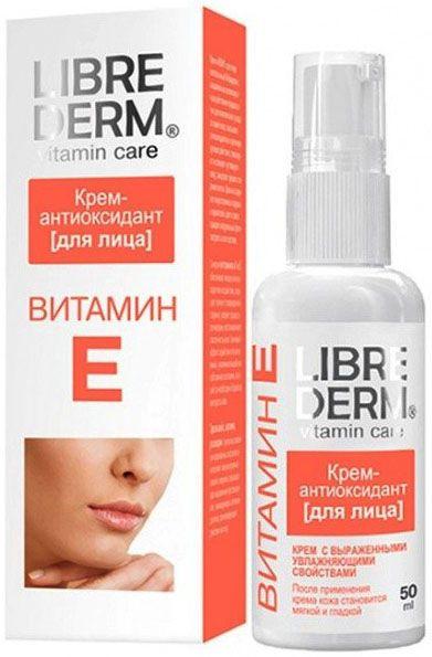 Витамины для сухой кожи лица в аптеке