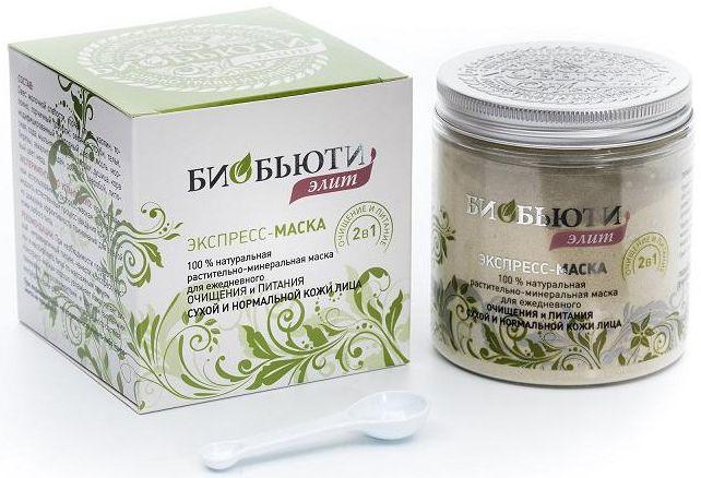 Косметика биобьюти в новосибирске купить лирене косметика купить в москве