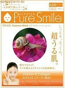 Pure Smile Living Essences Регенерирующая маска для лица с эссенцией моллюсков 23 мл