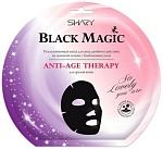 Shary Black magic Разглаживающая маска для лица Anti-age Therapy 20 г