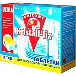 Luxus Professional Kristall-fix Таблетки для пмм 60 х 18 г