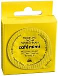 Кафе красоты Le Cafe Mimi Маска-экспресс для лица Моделирующая Мгновенный лифтинг 15 мл