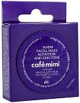 Кафе красоты Le Cafe Mimi Маска тёплая для лица Питание и тонус кожи Смородина 2 в 1 15 мл