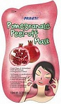 Adwin Prreti Peel-off Mask Pomegranate Очищающая маска-пенка для лица с экстрактом граната 10 мл